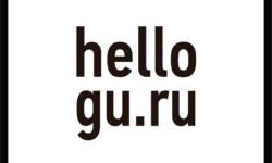 Таймлайн: Hello Guru