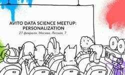Avito Data Science Meetup: Personalization