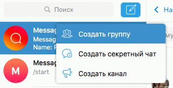 createChat