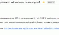 [Из песочницы] Пишем плагин к Microsoft DNS server для защиты от IDN spoofing