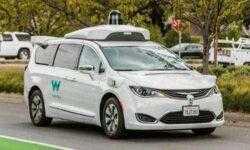 Калифорния разрешила испытания беспилотных автомобилей без людей в салоне