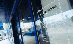 Leroy Merlin купила 12 магазинов «К-Раута» за 12 млрд рублей