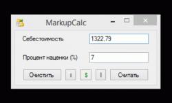 MarkupCalc 1.2