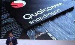 MWC 2018: дебют платформы Qualcomm Snapdragon 700 для производительных смартфонов