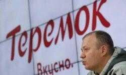 Новый бренд, программа лояльности и миллионы рублей на расширение: «Теремок» рассказал о планах на 2018 год