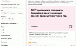 «Одноклассники» запустили нативную систему продвижения публикаций