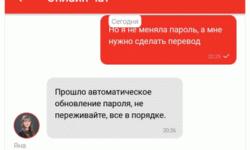 """""""Ой!"""" как системообразующий фактор российского бизнеса"""