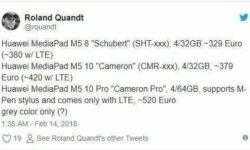 Рассекречены модификации и цены планшета Huawei MediaPad M5