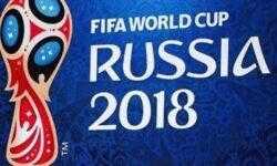 «Ростех» покажет матчи ЧМ-2018 в формате 4K