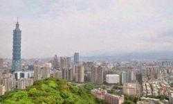 Столица Тайваня переводит государственные сервисы на базу распределенного реестра