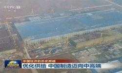 Tsinghua нашла партнёров для $100-миллиардных инвестиций в заводы