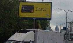 УФАС возбудило дело против «Тинькофф банка» из-за рекламы «лучшей карты с кэшбеком»