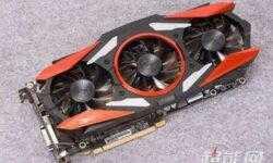 Ускоритель Gainward GeForce GTX 1070 Ti GameSoul наделён подсветкой