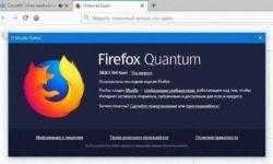 Внимание, обновите Firefox до версии 58.0.1 для закрытия критической уязвимости