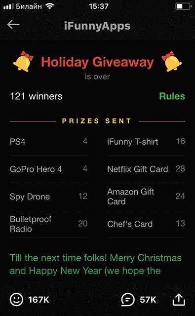Web App #4: Holiday Giveaway