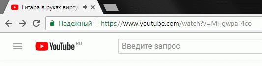 Хочу как у YouTube