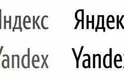 «Яндекс» еле заметно изменил буквы в логотипе и рассказал об этом полтора года спустя
