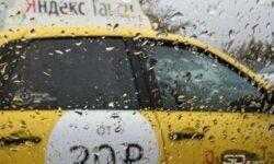 «Яндекс.Такси» и Uber объединили сервисы онлайн-заказа поездок в России