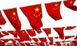 Китай хочет возглавить глобальное развитие искусственного интеллекта
