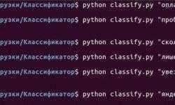 Мульти-классификация Google-запросов с использованием нейросети на Python
