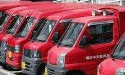 Почта Японии протестирует беспилотный автомобиль для доставки корреспонденции