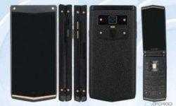 Прототип «смартфона-раскладушки» Gionee W919 попал в объектив инсайдеров