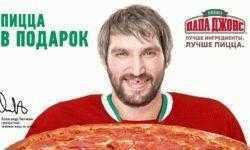 Сеть пиццерий Papa John's в России привлекла инвестиции от хоккеиста Александра Овечкина