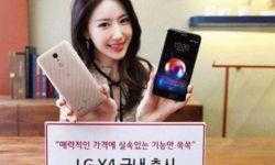Смартфон LG X4 полагается на платформу Snapdragon 425