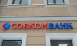 «Совкомбанк» поглотит «Росевробанк» и станет третьим по размеру частным банком в России