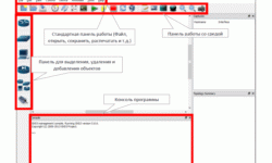 Создание сети с выходом в Интернет в среде GNS3 на Windows 10