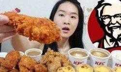 Twitch KFC превратили в расистскую шутку