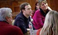 «Удали Facebook», потеря $60 млрд капитализации и расследования в США и Европе