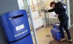 В отделениях «Почты России» появился бесплатный Wi-Fi