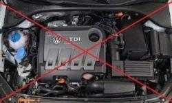 Верховный суд Германии одобрил запрет на передвижение дизельных авто