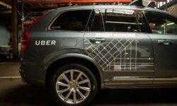 Власти Аризоны запретили Uber дальнейшие испытания беспилотных автомобилей