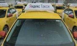 «Яндекс.Такси» тестирует биометрическую идентификацию водителей