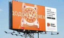 «Додо пицца» запустила первую федеральную рекламную кампанию