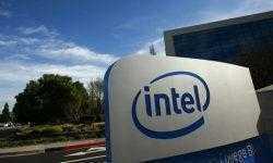 Документация Intel подтверждает существование чипсета Z390