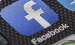 Facebook займётся разработкой собственных процессоров