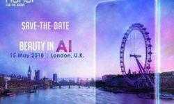 Huawei приглашает на презентацию нового смартфона 15 мая