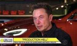 Илон Маск назвал ошибкой чрезмерную автоматизацию производства Tesla
