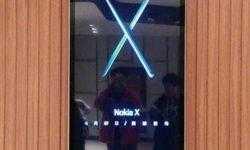 К выпуску готовится производительный смартфон Nokia X