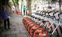 Китайский холдинг Meituan Diapping купил сервис проката велосипедов Mobike