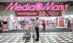 «М.Видео» обсудит покупку российского бизнеса MediaMarkt