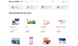 Mail.Ru Group запустила сервис для поиска и заказа лекарств «Все аптеки»