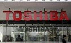 Мнение: за Toshiba Memory можно получить в два раза больше
