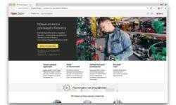 Модульное тестирование интерфейсов в Headless Chrome. Лекция Яндекса