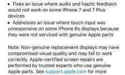 Новая версия iOS 11.3 заблокировала iPhone 8 с отремонтированными не у Apple экранами