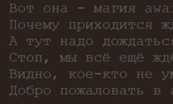 [Перевод] Побег из ада async/await