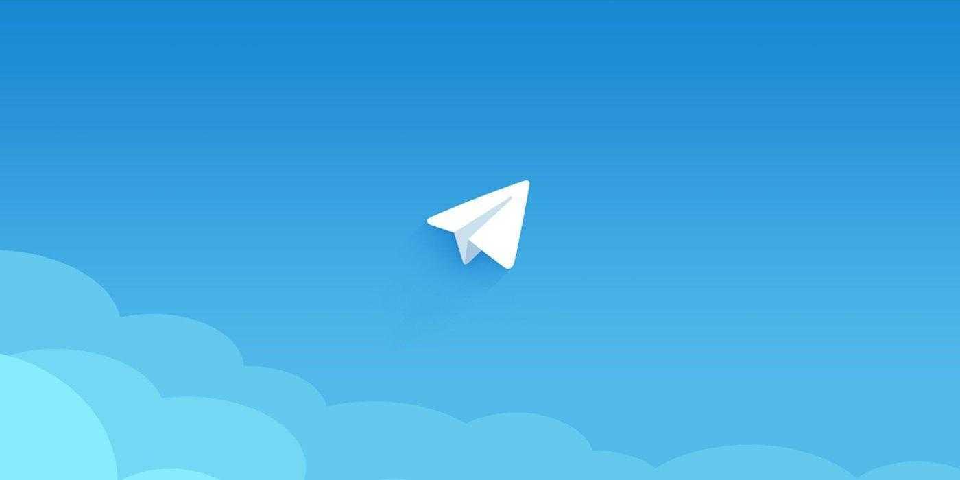 Фото Почему сегодня не работал Telegram?